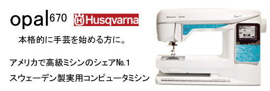 ハスクバーナーhome-画像編集後 2 .jpg