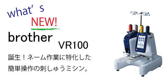 home 画像編集後 1 VR100-2.jpg