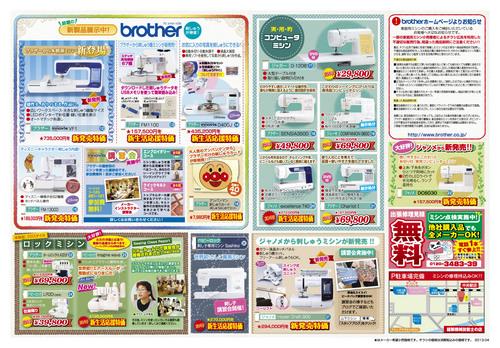 2013_4_2.jpg