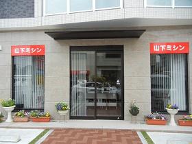 谷山店 店舗11.jpg