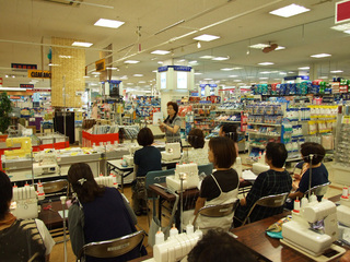 延岡ジャスコ店講習会