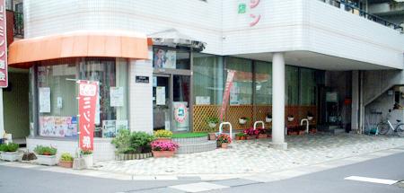 山下ミシン鹿児島本店